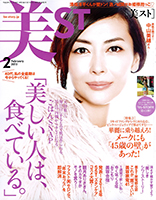 be-story_cover_H200