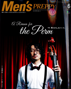 mens_preppy_6月号表紙