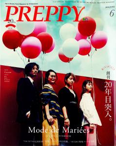 preppy_6月号表紙