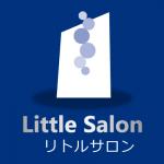 リトルサロン_シンボル