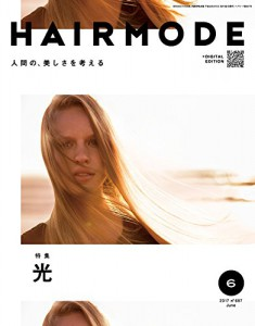 hairmode_2017-6月号表紙