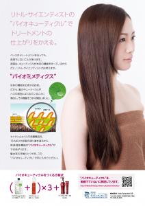 ks_2017-7月号記事-01