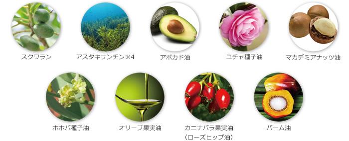 9種類の天然オイルの理由